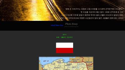 깊은 동유럽의 도시 '크라쿠프'