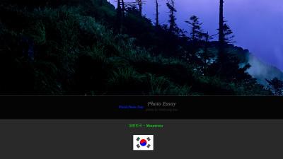 한국의 산!!